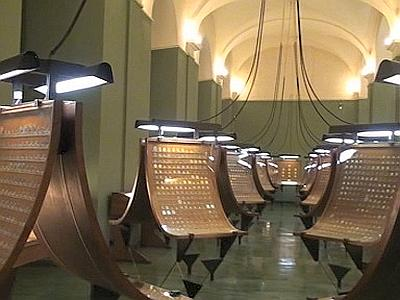 00259a0222 Roma - Musei - Musei a Roma - Museo della Zecca a Roma